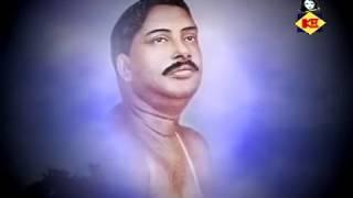 Param Ratan Kariya Jatan | পরম রতন করিয়া যত্ন | Latest Bangla Anukul Thakur Bhajan | Pradip Banerjee
