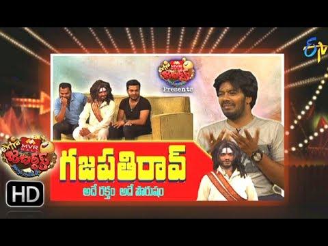 Extra Jabardsth   7th July 2017  Full Episode   ETV Telugu
