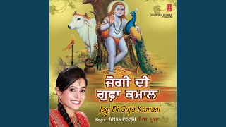 download lagu Gufa Wale Da Deedar gratis