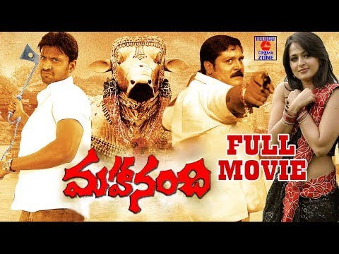 Sumanth Telugu Super Hit Blockbuster Action Movie | Anushka Shetty | Srihari | Telugu Cinema Zone
