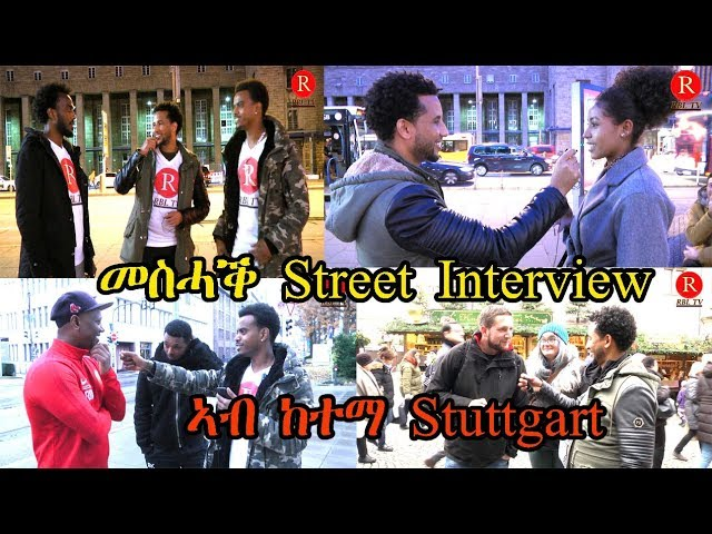 New Eritrean Street Interview 2019 - Part 01 - RBL Entertainment