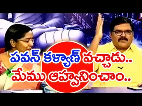 TDP Party Doing Fake Politics In Andhra Pradesh | Congress Leader Narahari Setti #SunriseShow