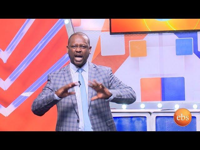 Yebeteseb Chewata Season 4 - EP 10