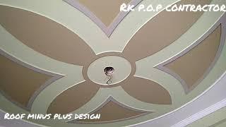 Roof Best plus minus p.o.p design- video - Rk p.o.p contractor