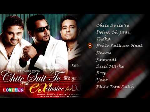 Chite Suite Te | Geeta Zaildar I Audio Juke Box | Most Popular Album I Latest Punjabi Album