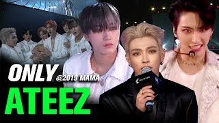 ATEEZ(에이티즈) at 2019 MAMA All Moments