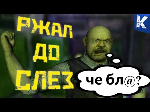 РЖАЛ до СЛЕЗ