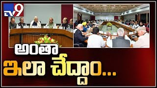 All party meeting begins in Parliament - TV9