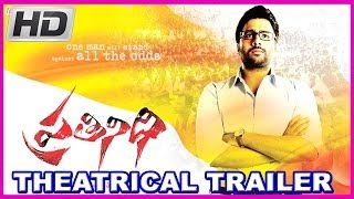 Madrasi - Prathinidhi - Latest Telugu Movie Theatrical Trailer -Nara Rohit , Shubra Aiyappa (HD)