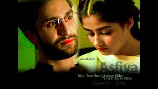 download lagu Asfandyar & Zubia Vm Yakeen Ka Safar - Khamoshi gratis