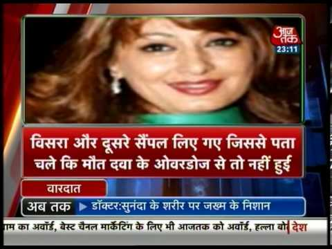 Vardaat - Vardaat: Sunanda Pushkar dead (Part 2)