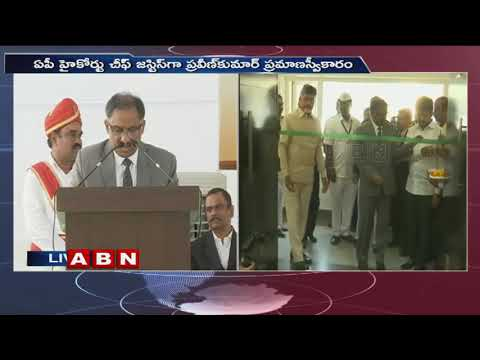Justice Praveen Kumar Sworn in as Chief Justice of AP High Court | ABN Telugu