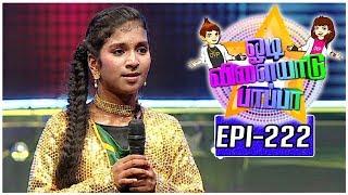 Odi Vilayadu Pappa | Season 5 - #222 | KS Varasa - Dance Show | 04/08/2017 | Kalaignar TV