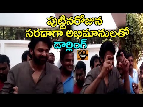 Prabhas Birthday Celebrations With Fans | Happy Birthday Prabhas | Tollywood Today