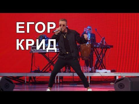 Сольный концерт Егора Крида на Славянском базаре в Витебске 2017
