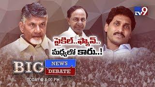 Big News Big Debate : TDP Targets KCR Over Jumping Japangs - Rajinikanth TV9