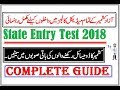 State Entry Test 2018 !! Complete Details & Guide/AJK Medical Colleges