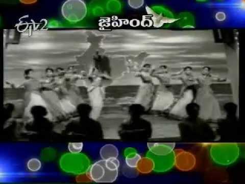 Padavoyi Bharateeyuda song_Velugu Needalu