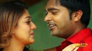 Idhu Namma Aalu music on Feb 3rd