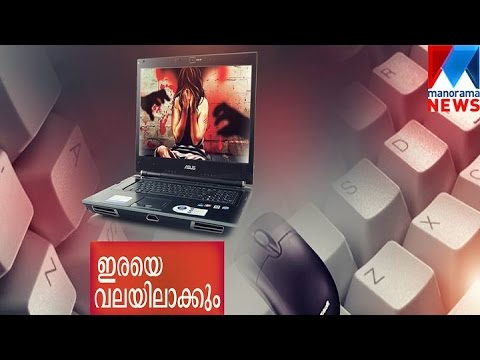 Online sex racket busted, many held | Manorama News