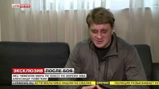 Александр Поветкин готов к реваншу с Кличко