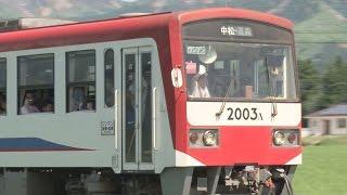 南阿蘇鉄道が一部再開 地震で被災、3カ月半ぶり