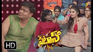 Patas | 18th April 2018 | Full Episode 742 | ETV Plus
