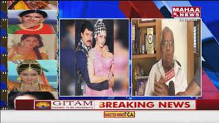 Actor Kota Srinivasa Rao Gets Emotional About Sridevi Kapoor Death | #RipSridevi