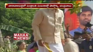 AP CM Chandrababu Naidu Celebrates Sankranti Festival With Family