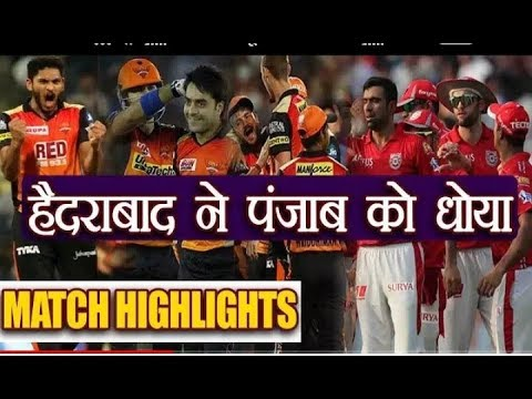 KXIP Vs SRH Full Match Highlight 2018 । KXIP Vs SRH 26th Watch Full Match 2018
