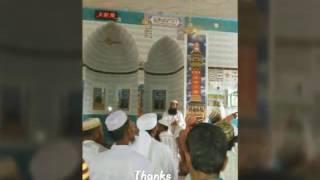 Mubarak Eid Mubarak Bangla song