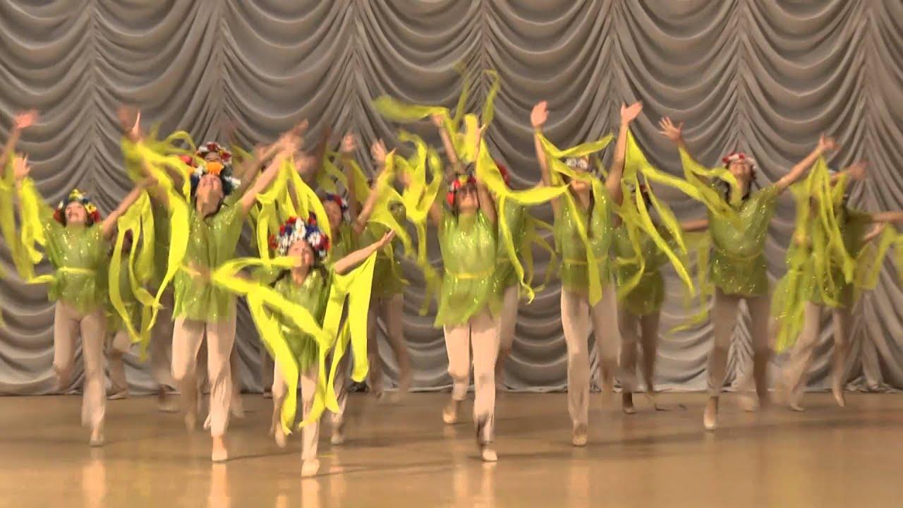 В потоке танца конкурс