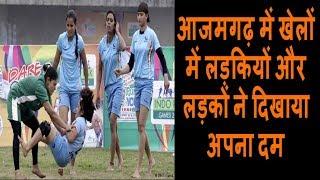 आज़मगढ़ में राजकीय पालिटेक्निक तीन दिवसीय संयुक्त वार्षिक खेल कूद प्रतियोगिता आज रहा समापन...