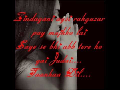 Sad Song ....roya Re (cover) By Rizwan Anwar ..with Lyrics video