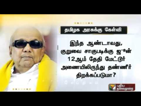 Karunanidhi has queried if water from Mettur would be released by June 12th for irrigation