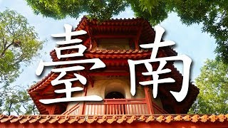 Is TAINAN FOOD really the BEST in Taiwan? | Vlog Taiwan