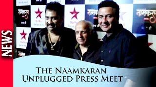 Latest Bollywood News - The Naamkaran Unplugged Press Meet With Mahesh Bhatt - Bollywood Gossip 2016