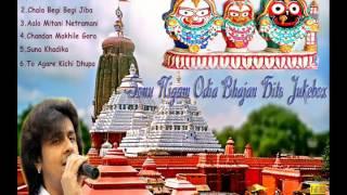Sonu Nigam Odia Bhajan Jukebox