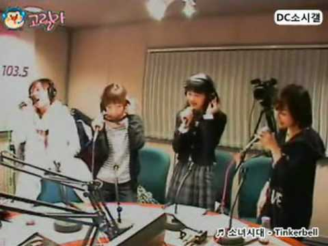 Snsd - Tinkerbell  Namgoongyon Radio Nov 20, 2007 Girls' Generation Live video