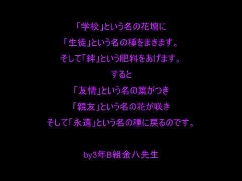 心に残る名言集Vol.Ⅲ