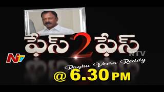 Raghuveera Reddy Exclusive Interview || Face to Face || Promo