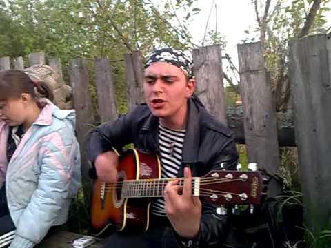 Песни дворовые - Да чтоб ты сдохла