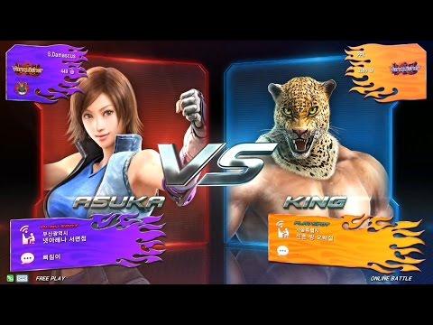 [Tekken 7]Asuka(S.Damascus) vs King(PPK) 02/01/2016 아스카(S.다마스커스) vs 킹(피피케이) 鉄拳7 철권7