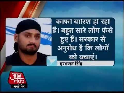 Uttarakhand rains: Harbhajan Singh among stranded Hemkund pilgrims