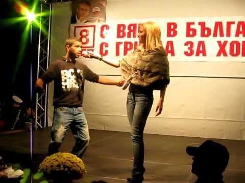 БСП кючек - 2013, 2012