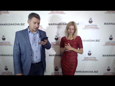 Мастер-класс «Ключ к успеху в английском» с Мариной Русаковой