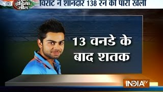 India vs South Africa: Virat Kohli's Century Helps Team India to Reach 299 Runs - India TV