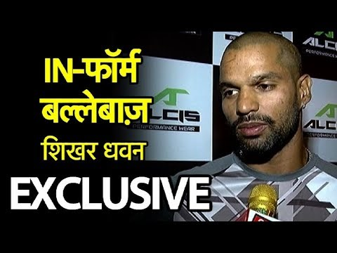 Shikhar Dhawan 'Hopes To Rock IPL 2018' | Sports Tak