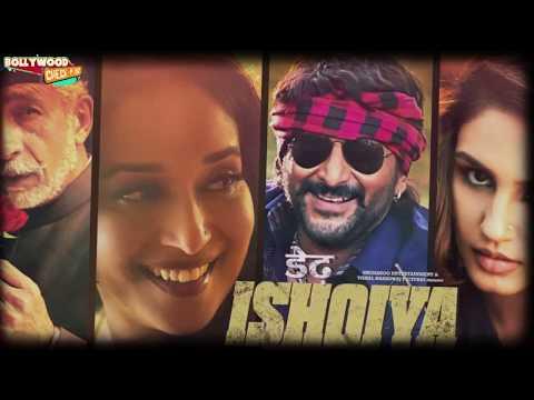 Dedh Ishqiya | Madhuri Dixit & Naseeruddin Shah Hot Scene video