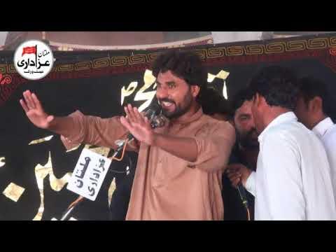 Zakir Mazhar Abbas  I Majlis 31 July 2018 | Imambargah Hussainia Sahi Chawan Multan